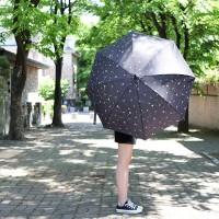 마이 피에로 우산