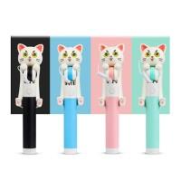 고양이 셀카봉 아이폰/안드로이드 호환가능