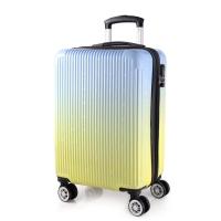 [캠브리지] 샤베트크림 확장형 20형 여행가방(8389)+멀티파우치증정