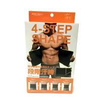 일본 남성용 4단계 다이어트벨트_얇은타입