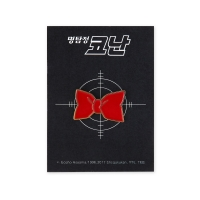 [명탐정코난] 아이템 뱃지 _ 3. 리본