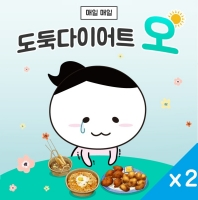 도둑다이어트 오(午) -가르시니아, 돌외잎 / 2병 (무료배송)