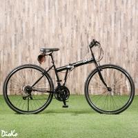 [무료조립] 2017 다이하쿠 911 / 접이식 하이브리드자전거