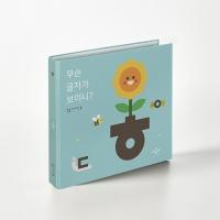 이응이 한글 디자인북