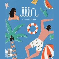 magazine iiin[인] 2017년 여름호