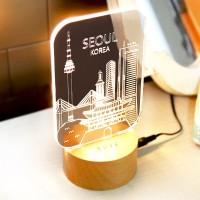 서울 LED조명