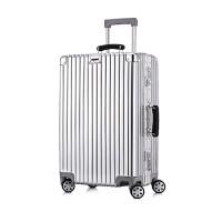 토부그 TBG626 26형 실버 수화물용 캐리어 여행가방
