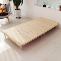 북유럽풍 플로리나 원목깔판 침대 SS (매트제외) FR01
