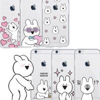 [LG G5] 오버액션 토끼 정품 클리어 소프트 케이스