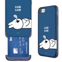 오버액션 토끼 정품 카드슬롯 케이스 - 도로롱