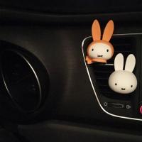 토끼 차량용 석고방향제