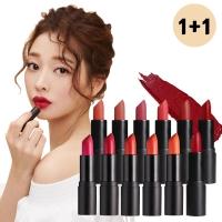 [1+1] 세미 매트 립스틱 3.5g