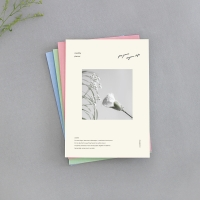 Lagom planner - 한달