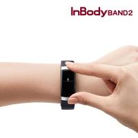 InBody 인바디밴드2 체지방 근육량 측정 스마트밴드