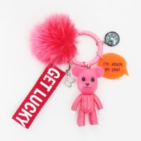 핫핑크 (FOX FUR) keyring