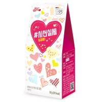 [바인리히]메세지초콜릿(50g)_시선실세