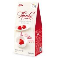 [바인리히]메세지초콜릿(50g)_땡스(Thanks)