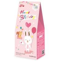 [바인리히]메세지초콜릿(50g)_해피버쓰데이(Happy Birthday)
