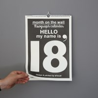 2018 Month on the wall _ type A