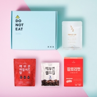 AtoZ 다이어트 키트