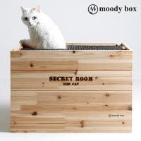 무디박스 원목 고양이 화장실