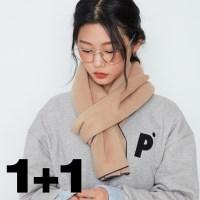[1+1]페퍼시즈닝 울 머플러