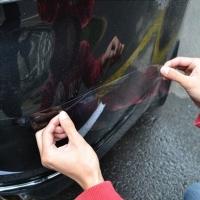 자동차 범퍼 보호 필름