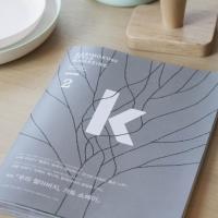 KARIMOKU60 STYLE MAGAZINE k Vol.2
