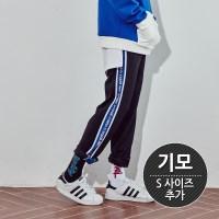 [기모] Crump represent track pants (CP0011)