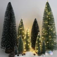 미니 크리스마스트리