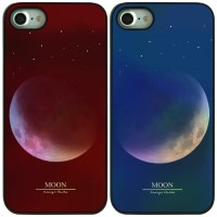 DPARKS COUPLE MOON TWINKLE CASE