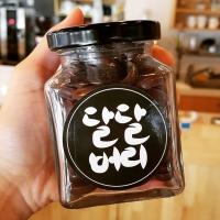 커피빈모양 초콜릿 4종