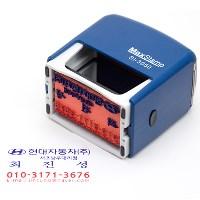 [맞춤제작] 2컬러자동스탬프 (직사각:30x50mm) si3050