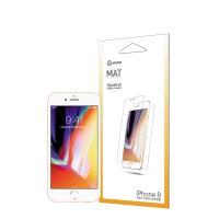 아이폰8 지문방지 액정보호필름