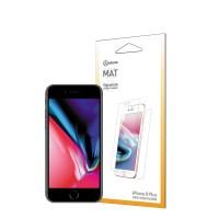 아이폰8플러스 지문방지 액정보호필름