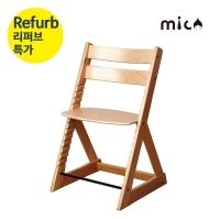 [리퍼상품] 미코원목높이조절의자