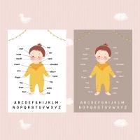 유아 학습 방수 포스터 (3+1 스페셜 이벤트 - A2 size)