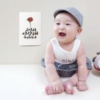 프롬다미 생후1년 보태니컬 아기 성장카드 (ver.2)