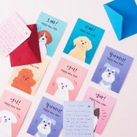 강아지 가족 카드_(1285826)
