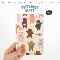 2018 TOFFEENUT DIARY ver.7