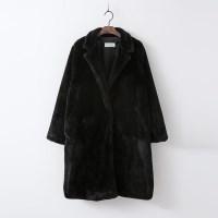 Echo Fur Coat