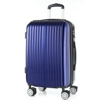 스크래치 [캐리온] 라이잔 TSA 20형 확장형 여행가방