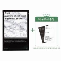 아비브 껌딱지 마스크 어성초 스티커팩 10매