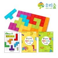 펜토미노 3종 SET(교구1세트+교재3권)_(1227654)