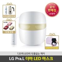 [LG전자] 프라엘 더마 LED 마스크 BWJ2 피부관리기