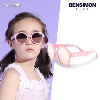 벤시몽 키즈 Bon Bon (미러렌즈) (Pink)