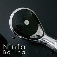 볼리나 닌파 마이크로나노버블 샤워기