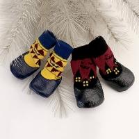 밀로티 워터프루프양말 -강아지신발