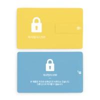 주문제작 복사방지 카드형 16G USB메모리