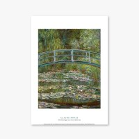 Bridge over a Pond of Water Lilies - 클로드 모네 006